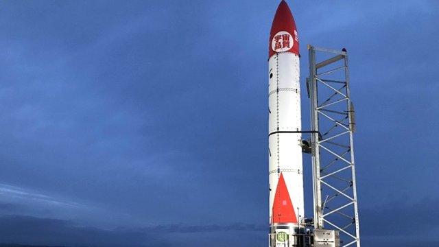 Japonya'dan Büyük Uzay Atılımı