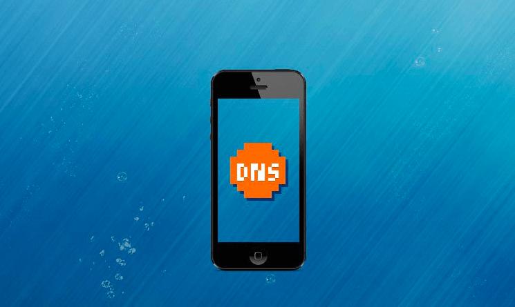 iOS Dns Değiştirme Nasıl Yapılır?