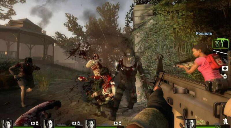 Left 4 Dead 2 Yeni Güncelleme